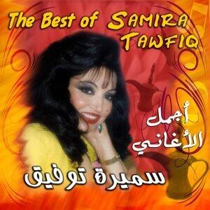 Samira Tawfiq 歌手頭像