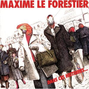 Maxime Le Forestier 歌手頭像
