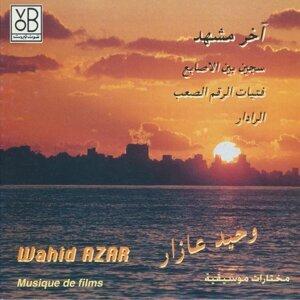 Wahid Azar 歌手頭像