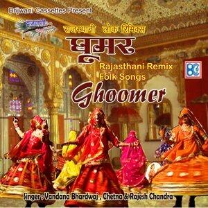 Vandana Bhardwaj, Rajesh Chandra, Rajesh Chandra 歌手頭像