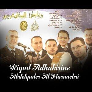 Abdelqader Al Maraachri 歌手頭像