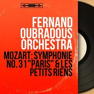 Fernand Oubradous Orchestra アーティスト写真