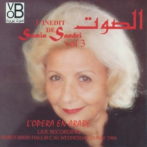 L'orchestre du Conservatoire du Liban, Toufic El Bacha, Samia Sandri 歌手頭像