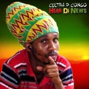 Cultra P Congo 歌手頭像