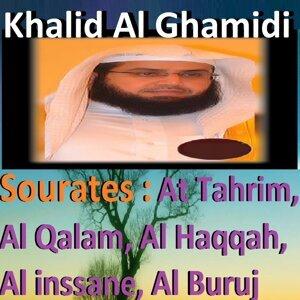 Khalid Al Ghamidi アーティスト写真