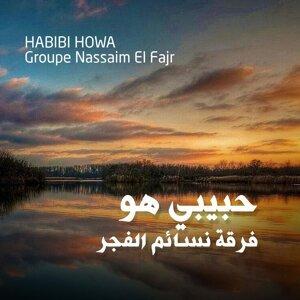 Groupe Nassaim El Fajr 歌手頭像