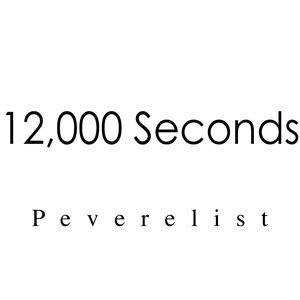 Peverelist