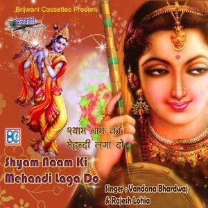 Vandana Bhardwaj, Rajesh Lohia 歌手頭像