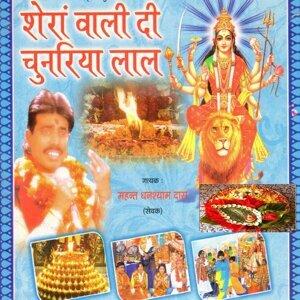 Mahant Ghanshyam Das 歌手頭像