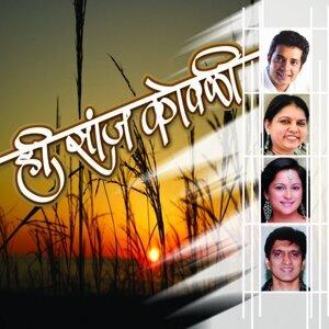 Milind Ingle, Sonali Patel, Sadhana Saragam, Swapnil Bandodkar 歌手頭像