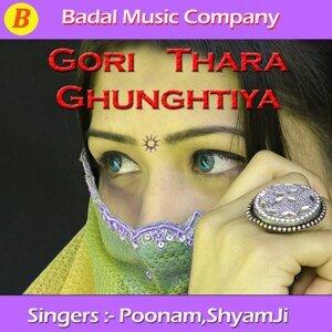 Poonam, Shyamji 歌手頭像