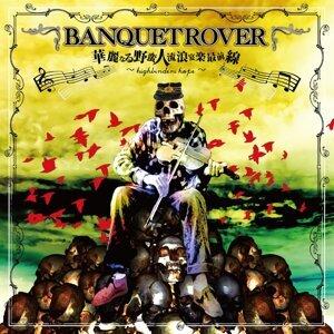 BANQUET ROVER 歌手頭像