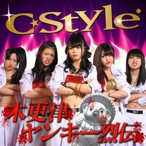 C-Style 歌手頭像