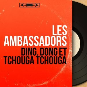 Les Ambassadors 歌手頭像