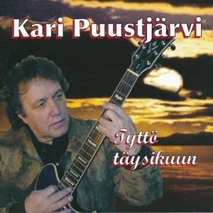 Kari Puustjärvi 歌手頭像