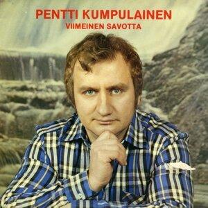 Pentti Kumpulainen アーティスト写真