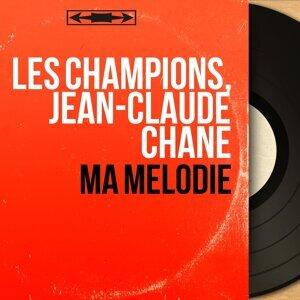 Les Champions, Jean-Claude Chane アーティスト写真
