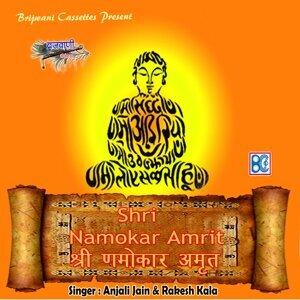 Anjali Jain, Rakesh Kala 歌手頭像