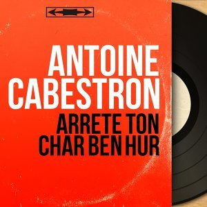 Antoine Cabestron 歌手頭像