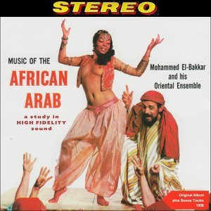 Mohammed El-Bakkar & His Oriental Ensemble アーティスト写真