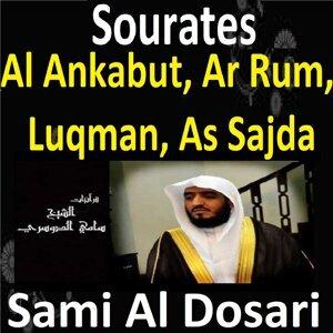Sami Al Dosari 歌手頭像