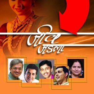 Surabhi Dhomne, Swapnil Bandodkar, Shridhar Phadke, Anand Bhate, Hrishikesh Ranade 歌手頭像
