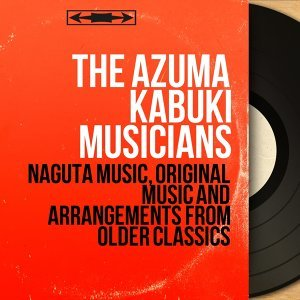 The Azuma Kabuki Musicians アーティスト写真