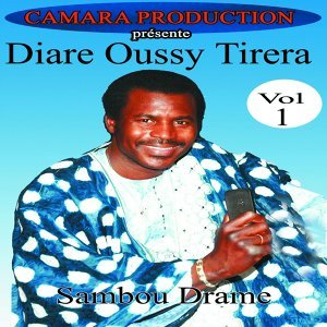 Diare Oussy Tirera アーティスト写真