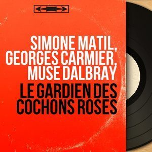 Simone Matil, Georges Carmier, Muse Dalbray 歌手頭像