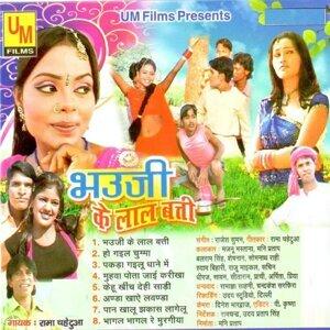 Majnu Mastana, Mani Pratap 歌手頭像