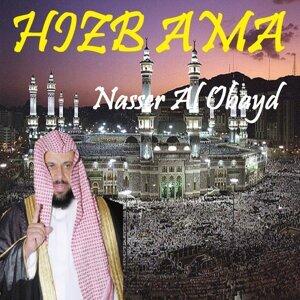 Nasser Al Obayd 歌手頭像