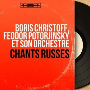 Boris Christoff, Feodor Potorjinsky et son orchestre アーティスト写真