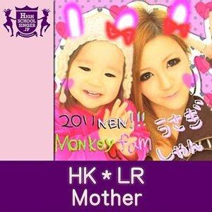 HK*LR 歌手頭像