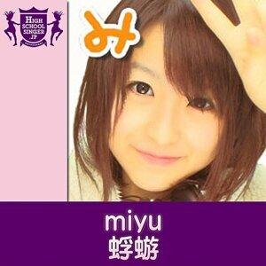 miyu 歌手頭像