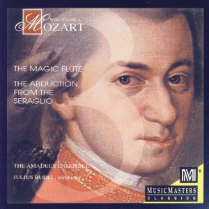 The Amadeus Ensemble, Julius Rudel 歌手頭像
