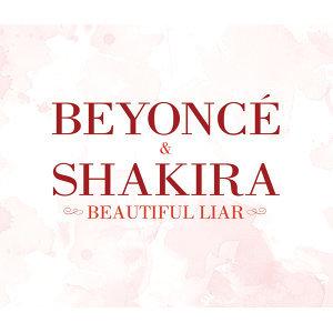 Beyonce & Shakira (碧昂絲 & 夏奇拉) 歌手頭像