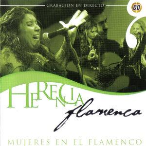 Sara Flores, Maria Jiménez, Miriam Vallejo, Manuel Castilla, Juan Cotés, Juan Mateo 歌手頭像