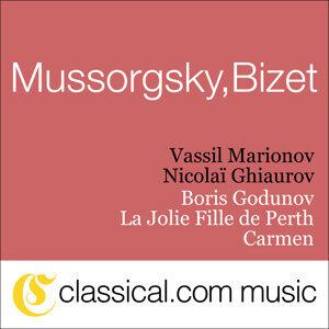 Emil Chakarov & Vassil Marionov 歌手頭像
