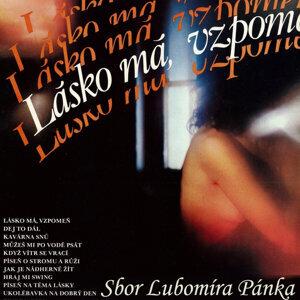 Sbor Lubomíra Pánka アーティスト写真