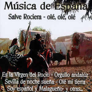 Música de España al Rocío アーティスト写真