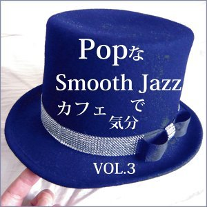 Smooth Jazz Express 歌手頭像