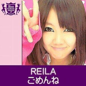 REILA 歌手頭像