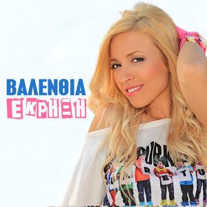 Valenthia 歌手頭像