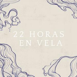 Gema Hernández アーティスト写真