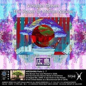 Viridian Green 歌手頭像
