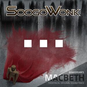 SoogoWonk
