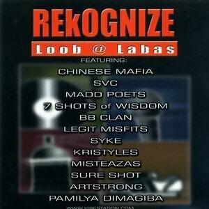 Rekognize: Loob @ Labas 歌手頭像