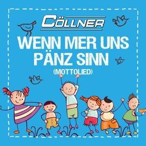 Cöllner 歌手頭像