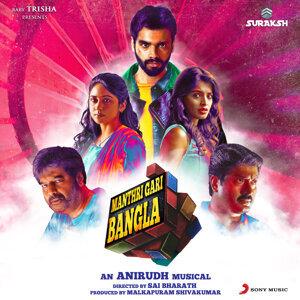 Anirudh Ravichander 歌手頭像