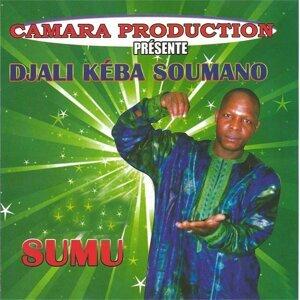 Djali Kéba Soumano 歌手頭像